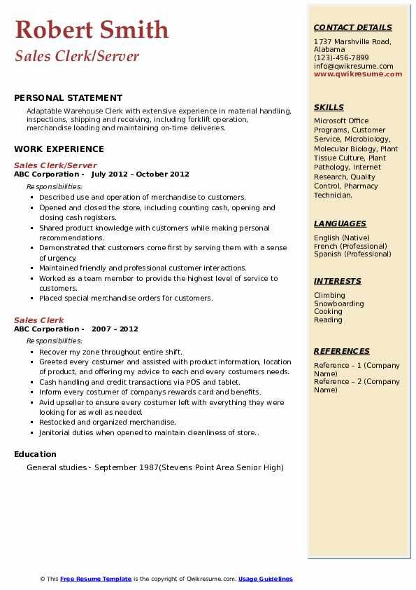 Sales Clerk/Server Resume Sample