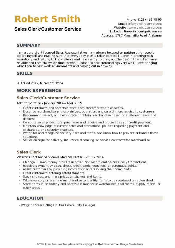 Sales Clerk/Customer Service Resume Sample