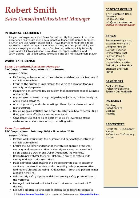 Sales Consultant/Assistant Manager Resume Format