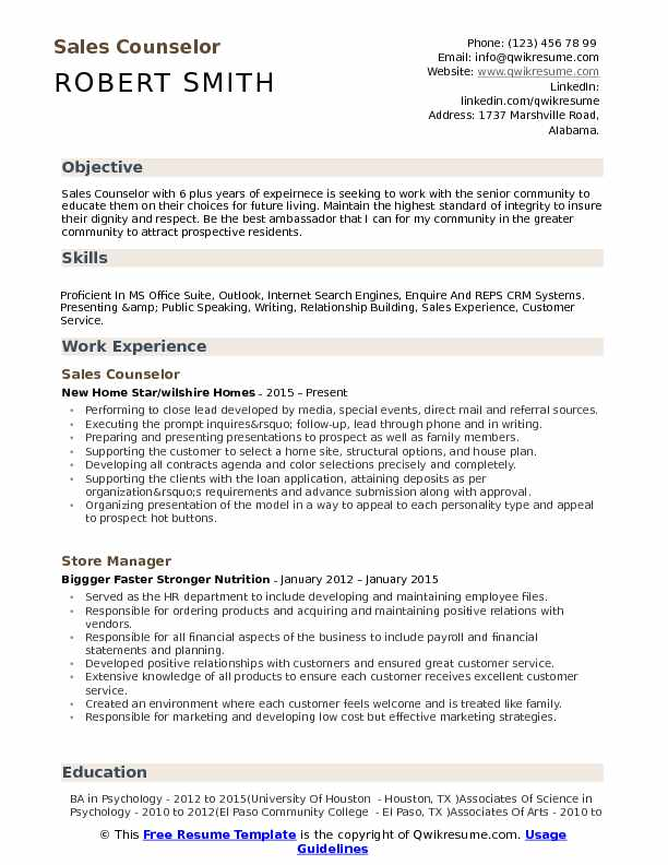 Sales Counselor Resume Example