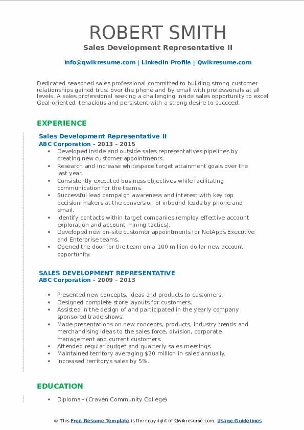 Sales Development Representative II Resume Sample