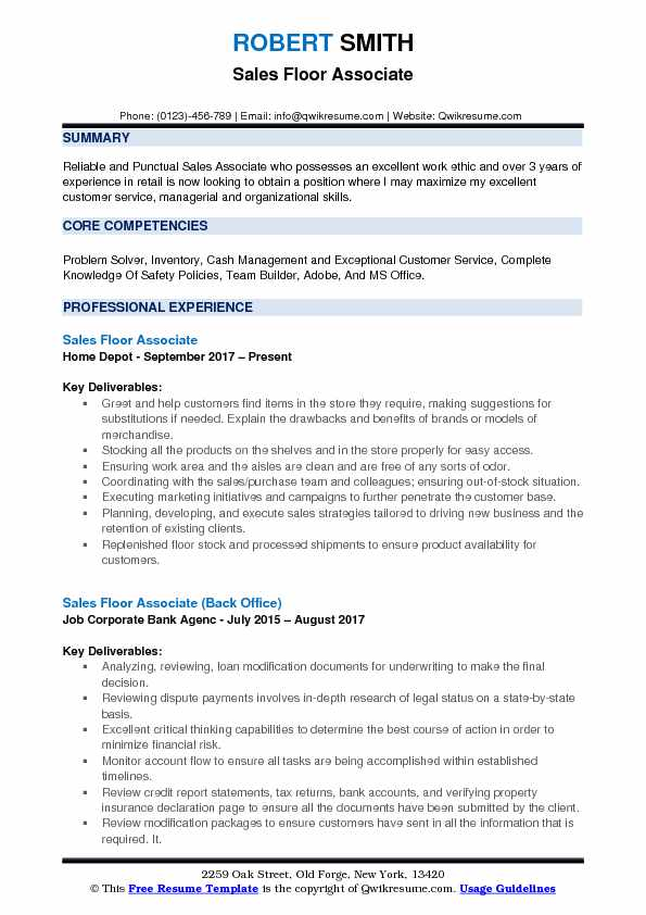 Sales Floor Associate Resume Example
