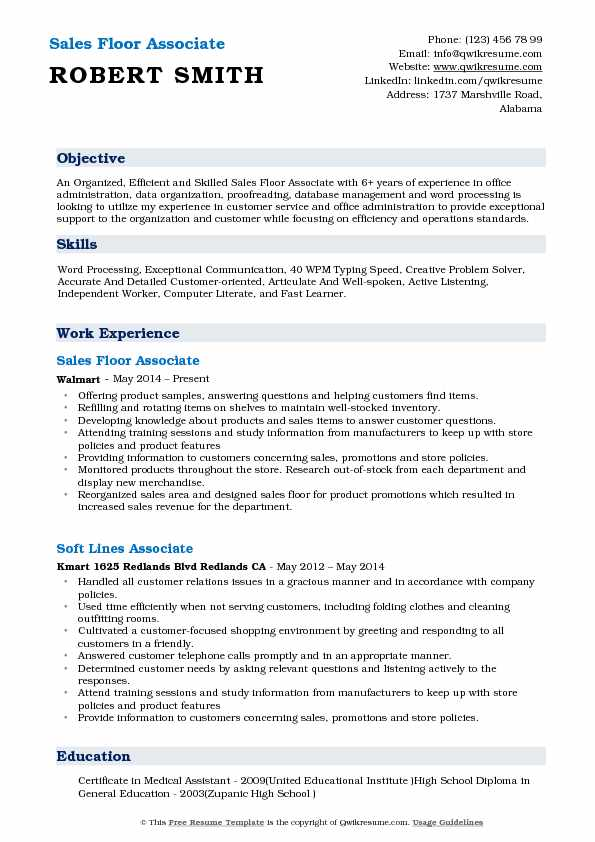 Sales Floor Associate Resume Template