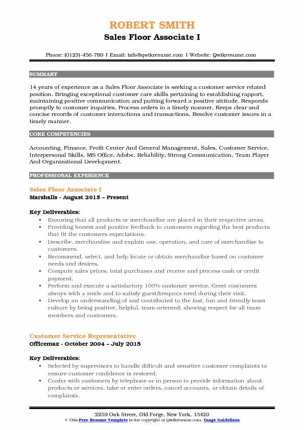 Sales Floor Associate I Resume Example