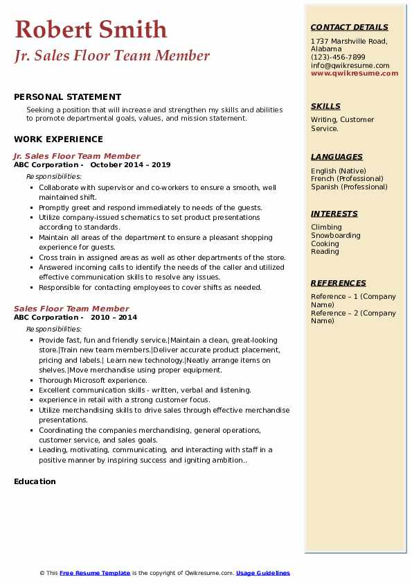 Jr. Sales Floor Team Member Resume Sample