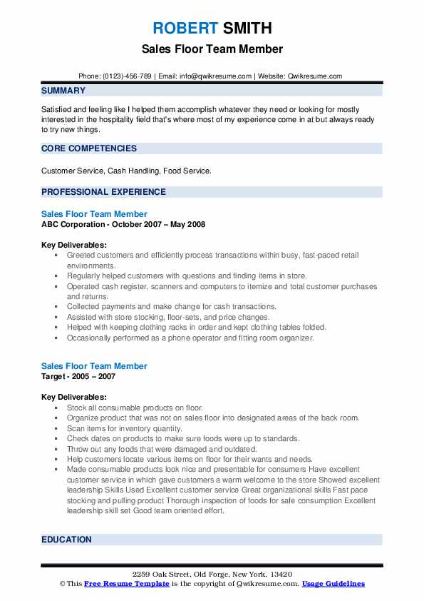 Sales Floor Team Member Resume example