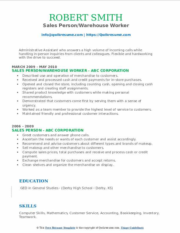 Sales Person/Warehouse Worker Resume Format