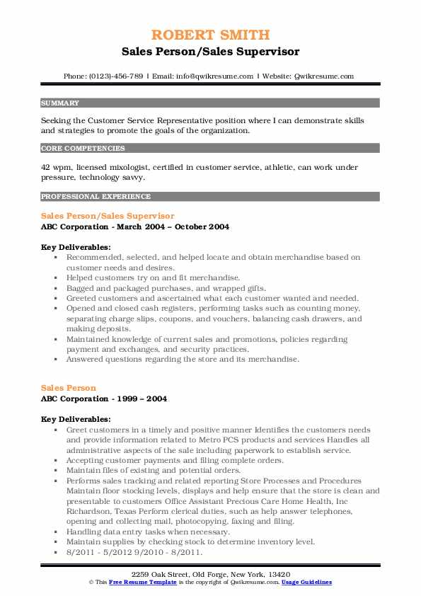 Sales Person/Sales Supervisor Resume Template