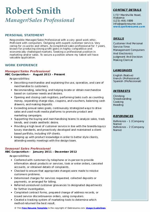Manager/Sales Professional Resume Example