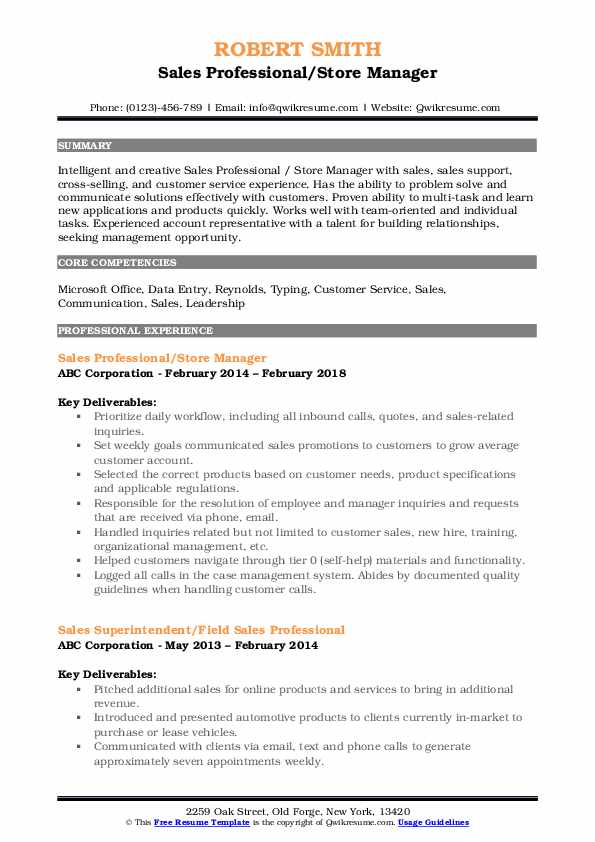 Sales Professional/Store Manager Resume Example