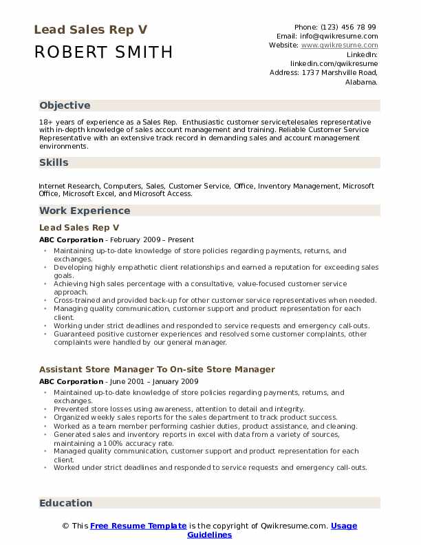 Lead Sales Rep V Resume Example