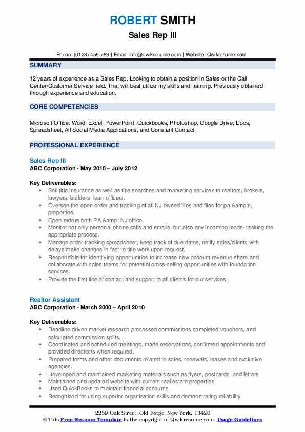 Sales Rep III Resume Format