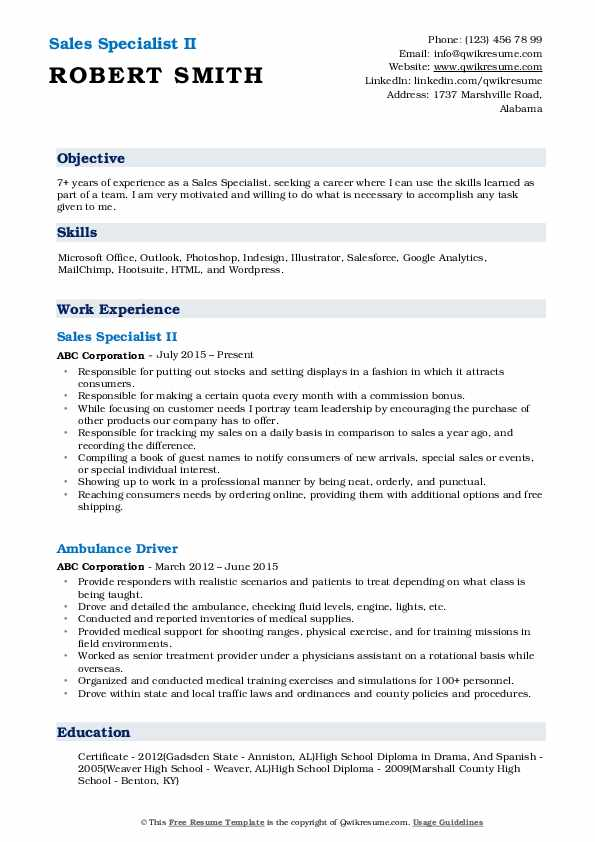 Sales Specialist II Resume Model
