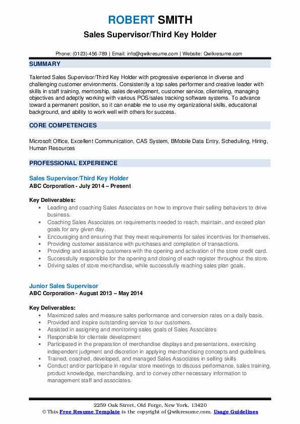 Sales Supervisor/Third Key Holder Resume Example