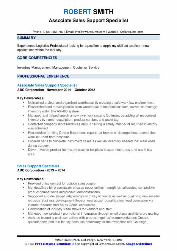 Associate Sales Support Specialist Resume Example
