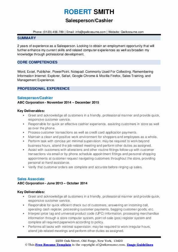 Salesperson/Cashier Resume Model