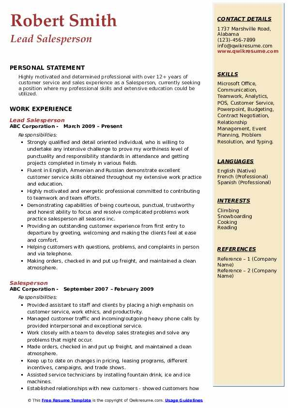 Lead Salesperson Resume Example