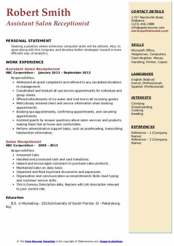 Assistant Salon Receptionist Resume Model
