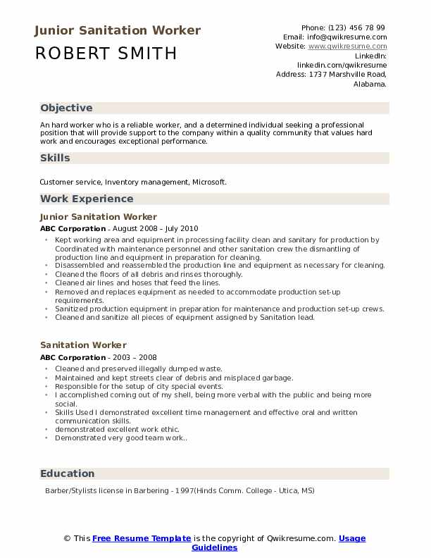 Junior Sanitation Worker Resume Template