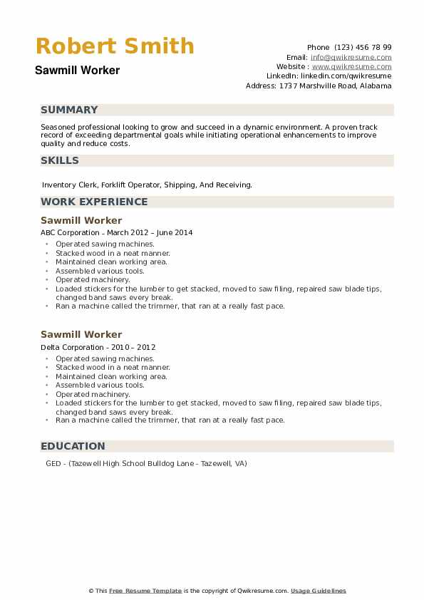 Sawmill Worker Resume example