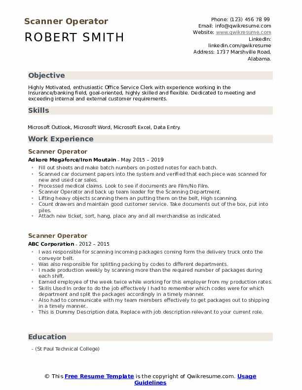Scanner Operator Resume example