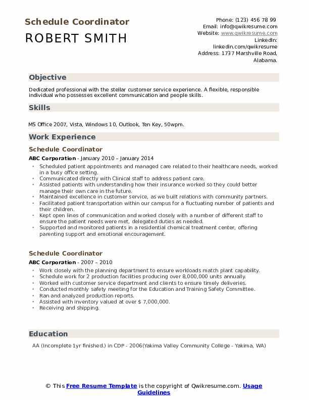 Schedule Coordinator Resume Template