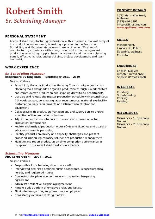 Store Human Resource Manager Resume Sample