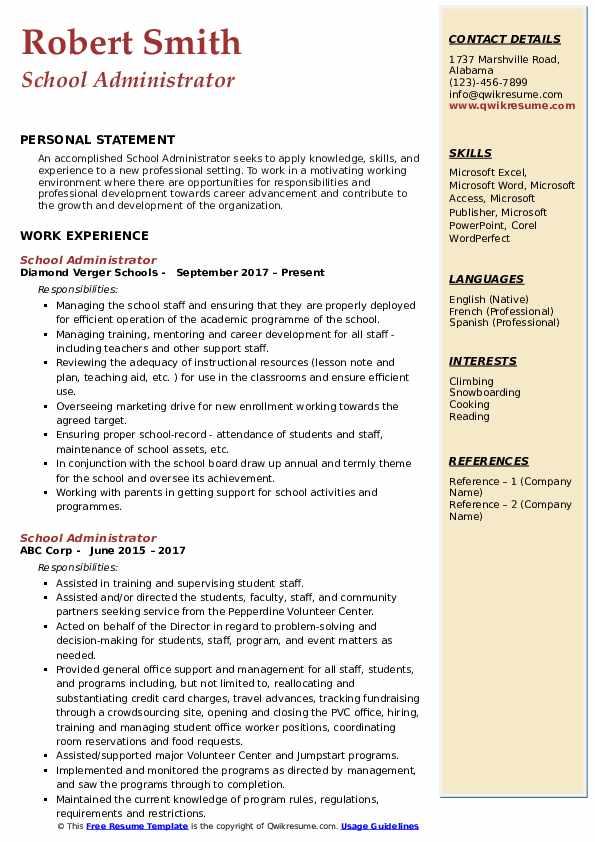 School Administrator Resume Format