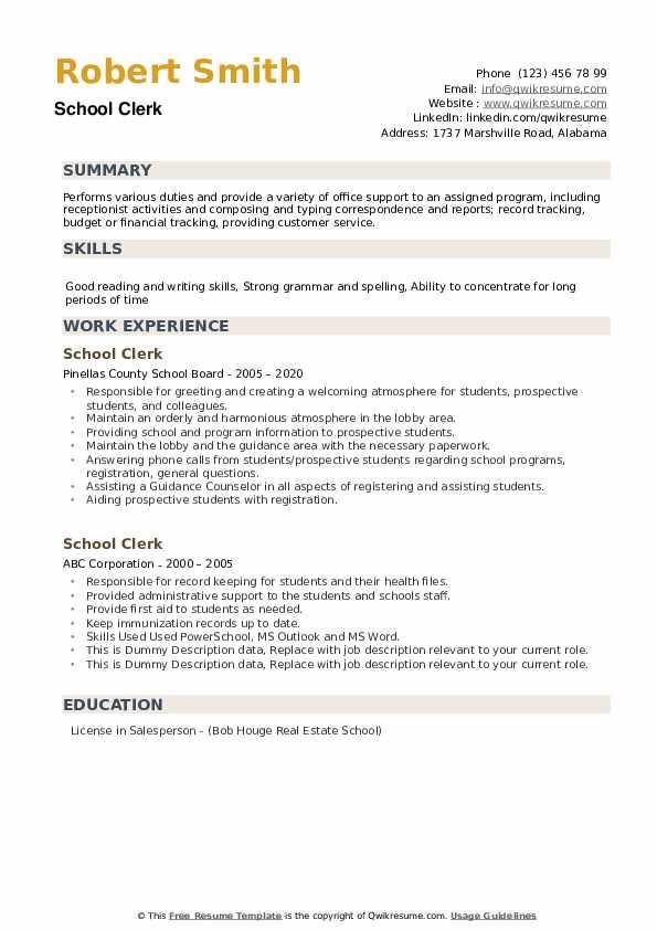School Clerk Resume example