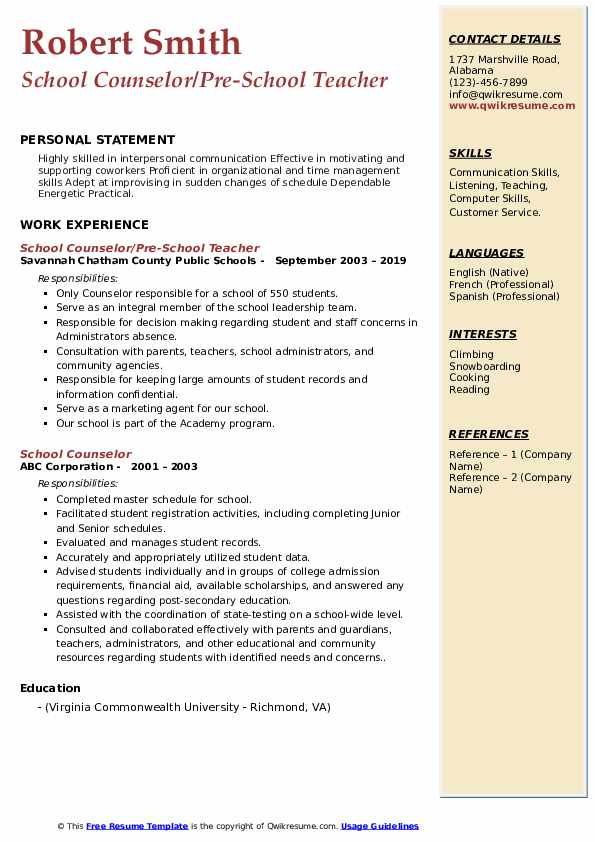 School Counselor/Pre-School Teacher Resume Format