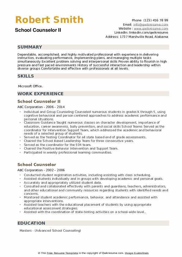 School Counselor II Resume Model