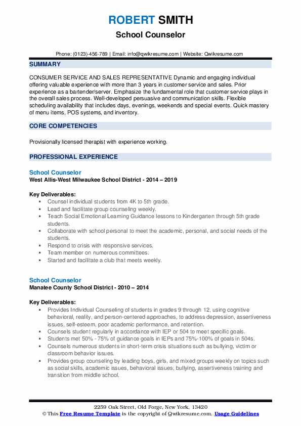 School Counselor Resume example