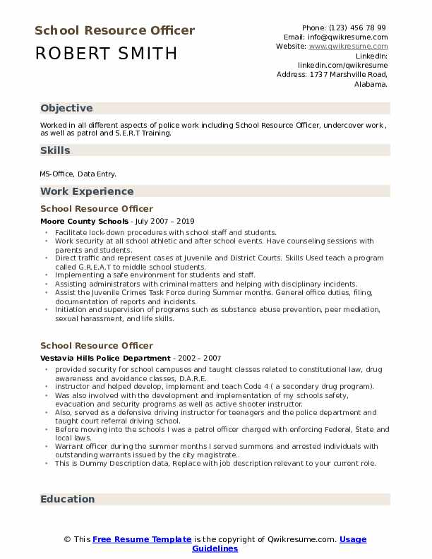 School Resource Officer Resume example