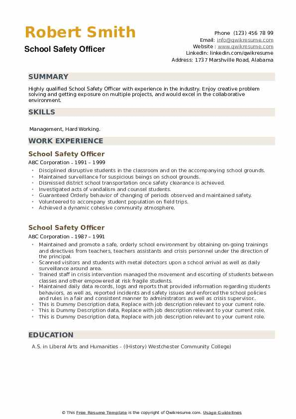 School Safety Officer Resume example