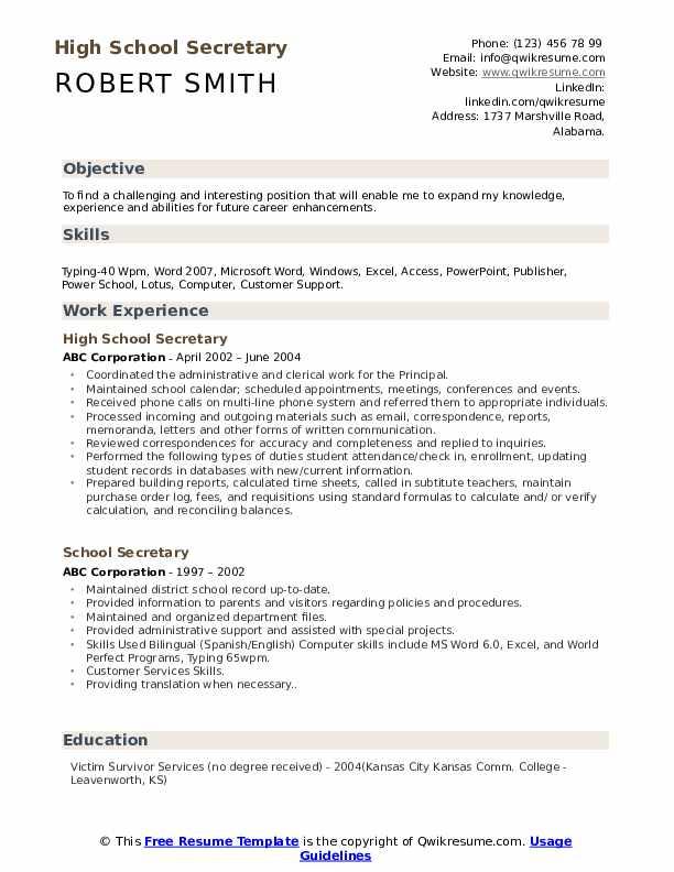 Lead Para Educator  Resume Example