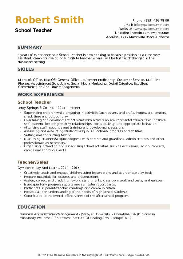 School Teacher Resume Samples | QwikResume