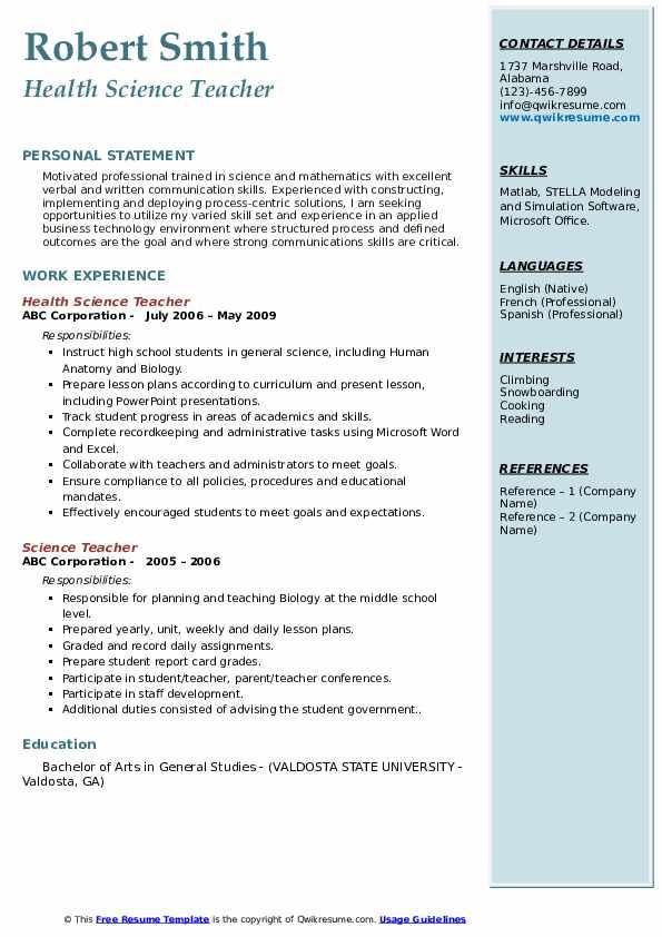 Health Science Teacher Resume Example