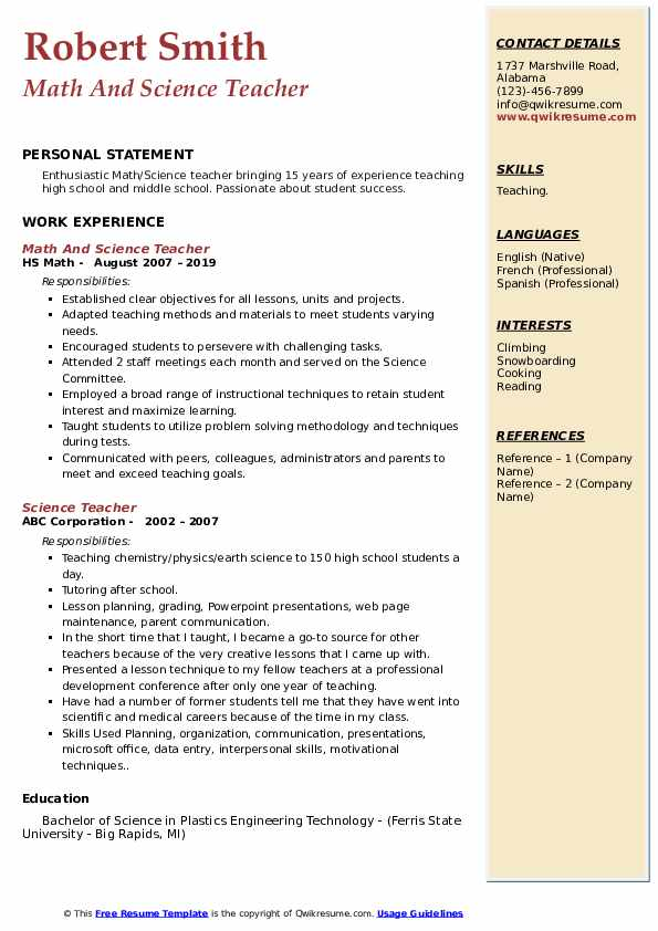 Math And Science Teacher Resume Example