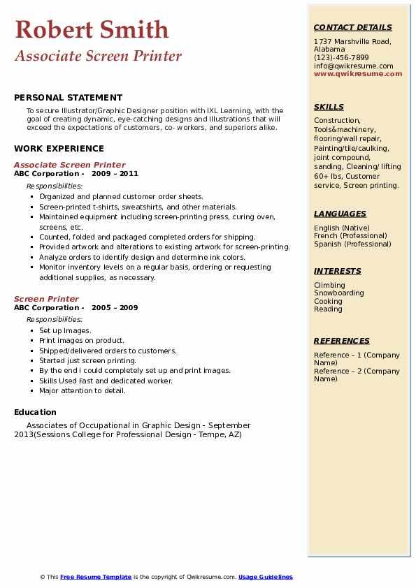 Associate Screen Printer Resume Template