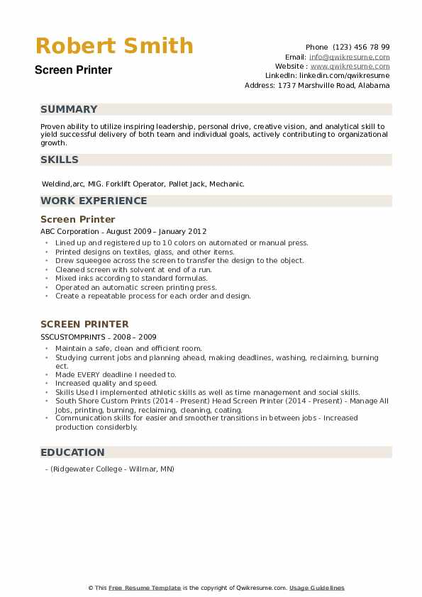 Screen Printer Resume example
