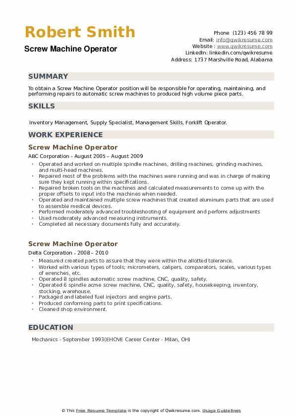 Screw Machine Operator Resume example