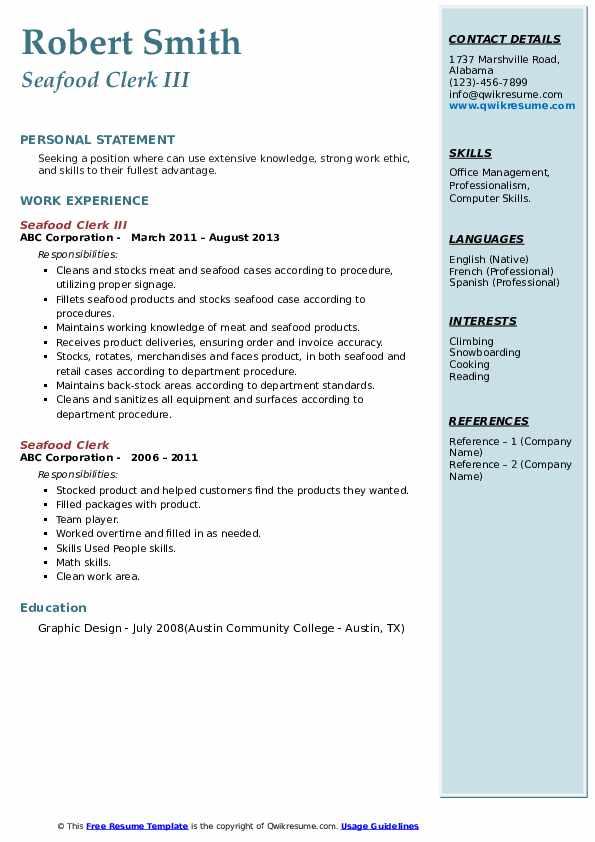 Seafood Clerk III Resume Sample