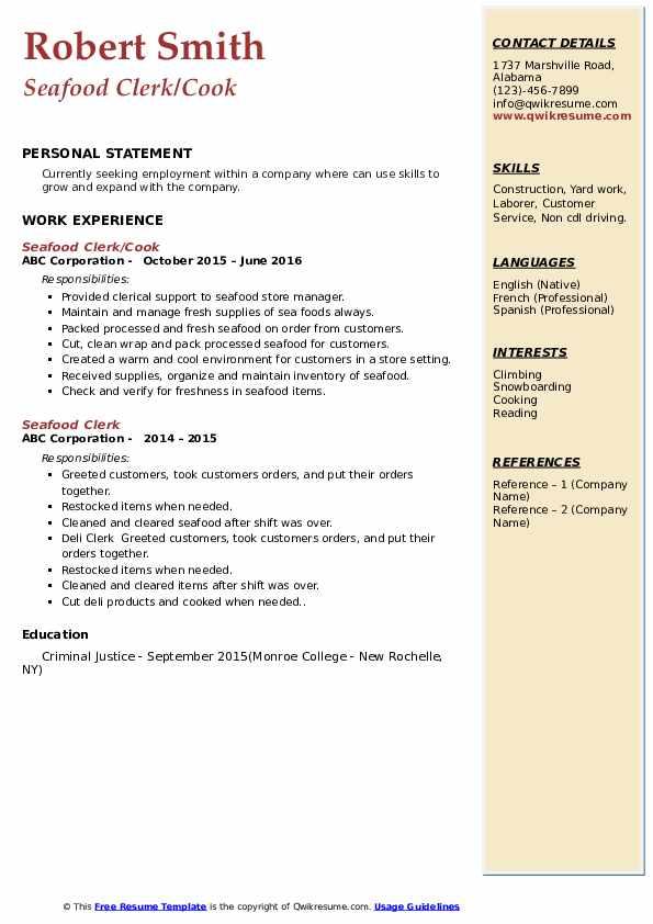 Seafood Clerk/Cook Resume Example