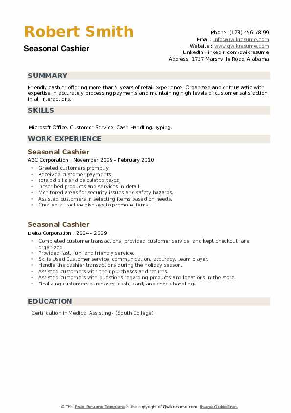Seasonal Cashier Resume example