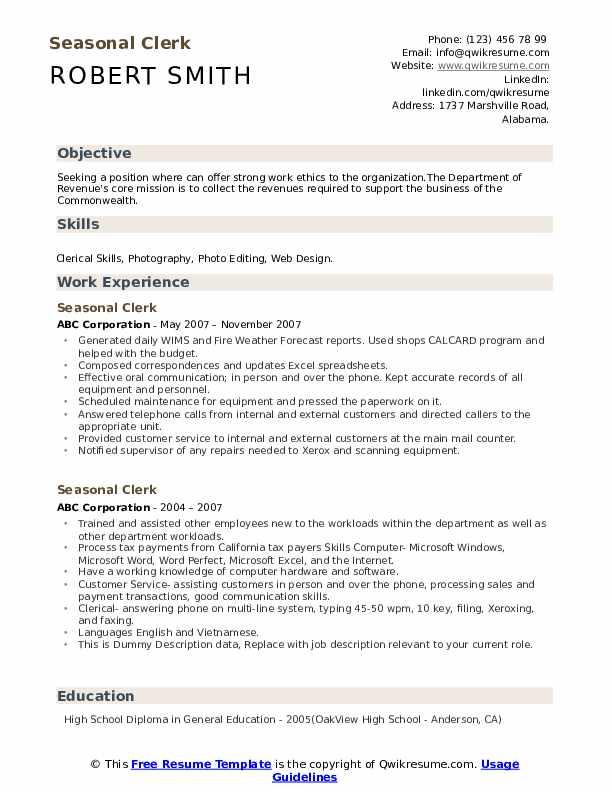 Seasonal Clerk Resume example