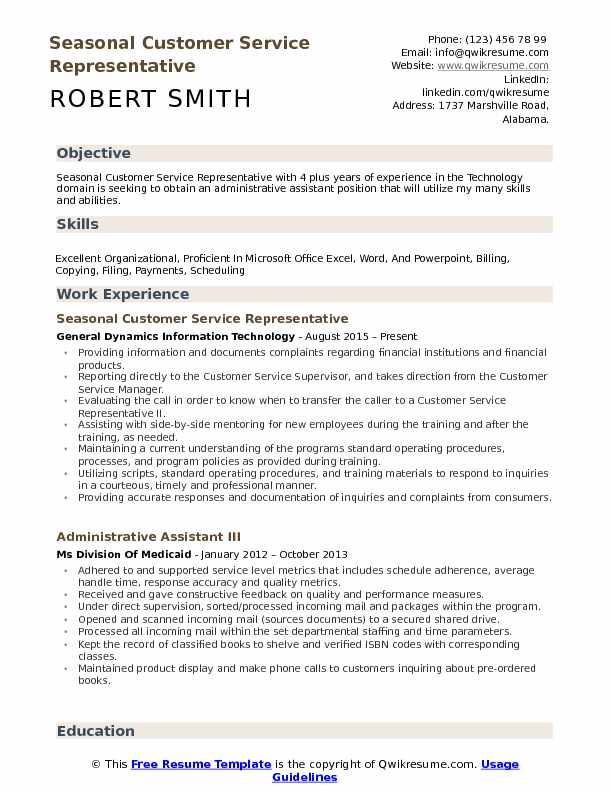 Seasonal Customer Service Representative Resume Sample