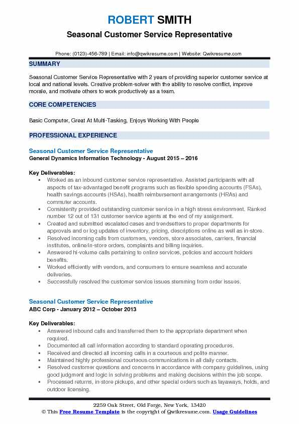 Seasonal Customer Service Representative Resume Example
