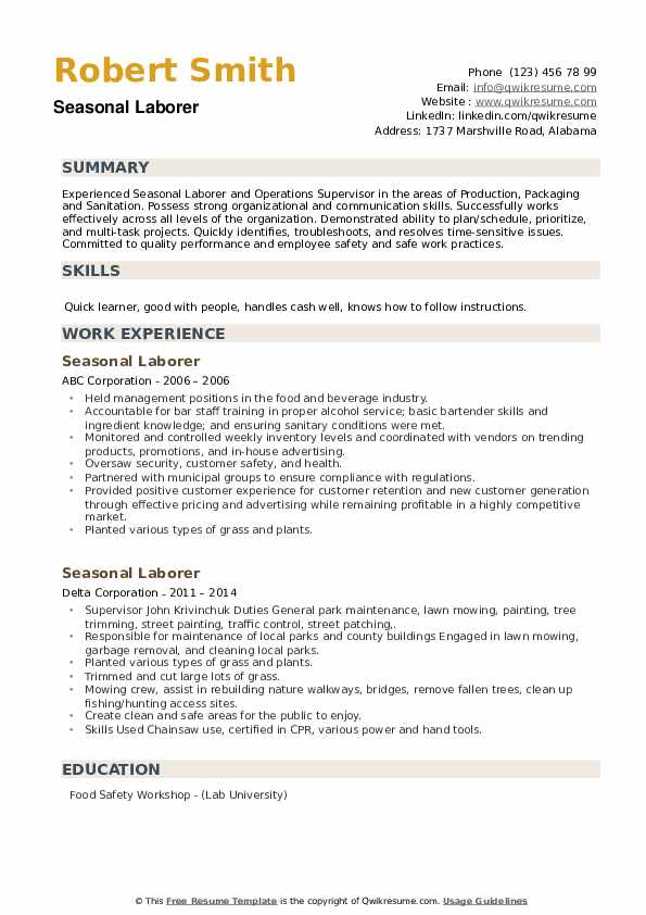 Seasonal Laborer Resume example