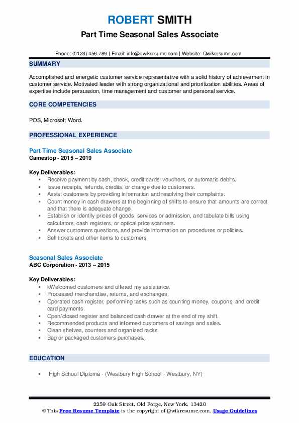 Part Time Seasonal Sales Associate Resume Format