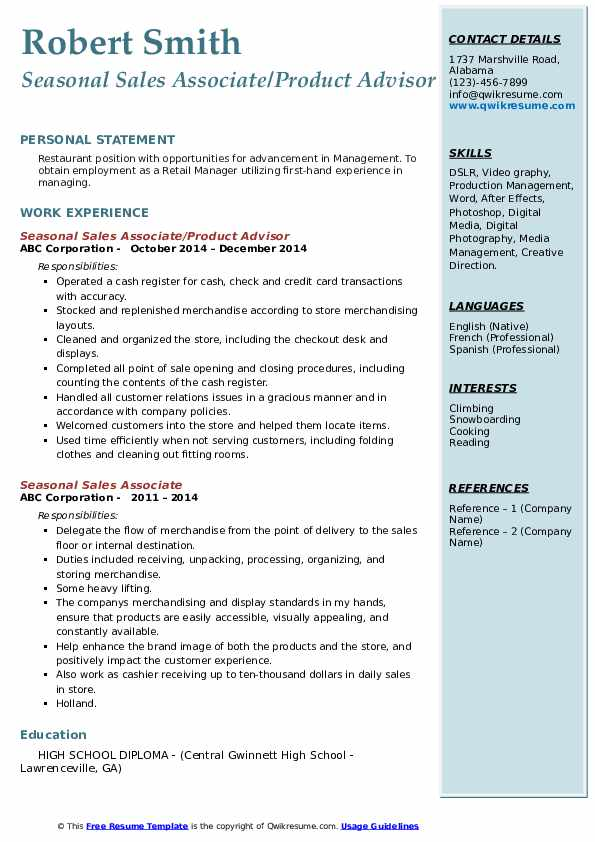 Seasonal Sales Associate/Product Advisor Resume Format